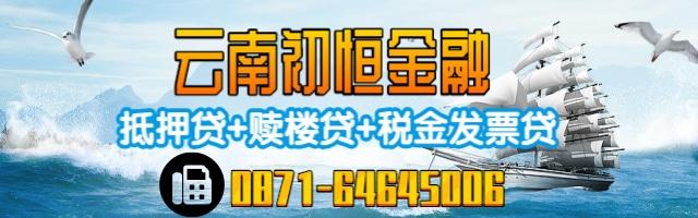 征信广告图片@凡科快图.jpg